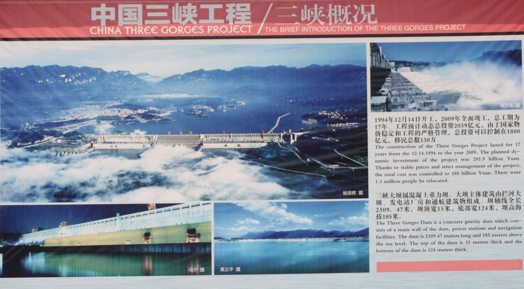 stakeholders of the three gorges dam project